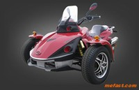 250cc trike available Nov 2010