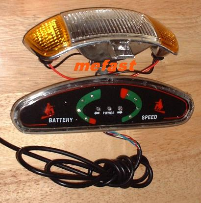 electric scooter headlight