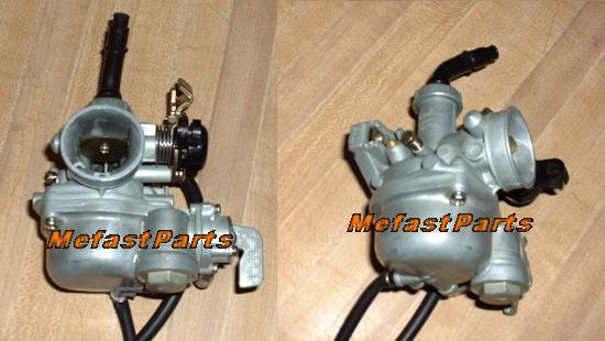 ATV-16 Carburetor