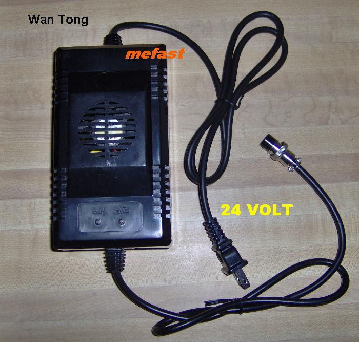 WT-1 24 Volt Charger with fan