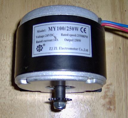 MY100250 Motor
