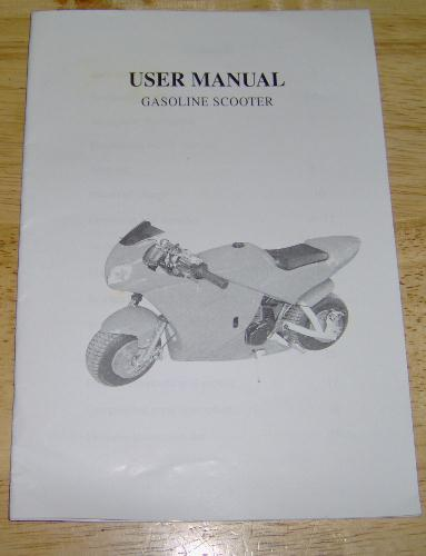 GS-12 Owners Manual