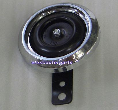 gs-12 horn