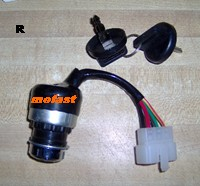 Go Kart ignition switch