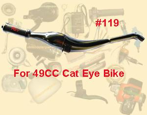 49cc Cat Eye Pipe